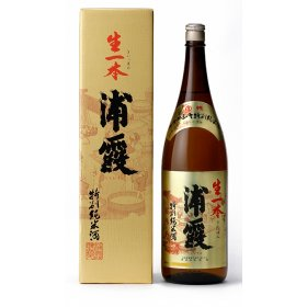 Sake Kiippon 1800 Ml
