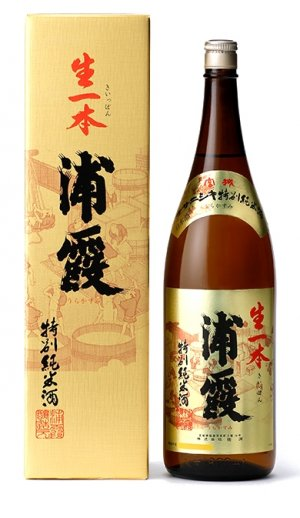 Sake Kiippon 720 Ml