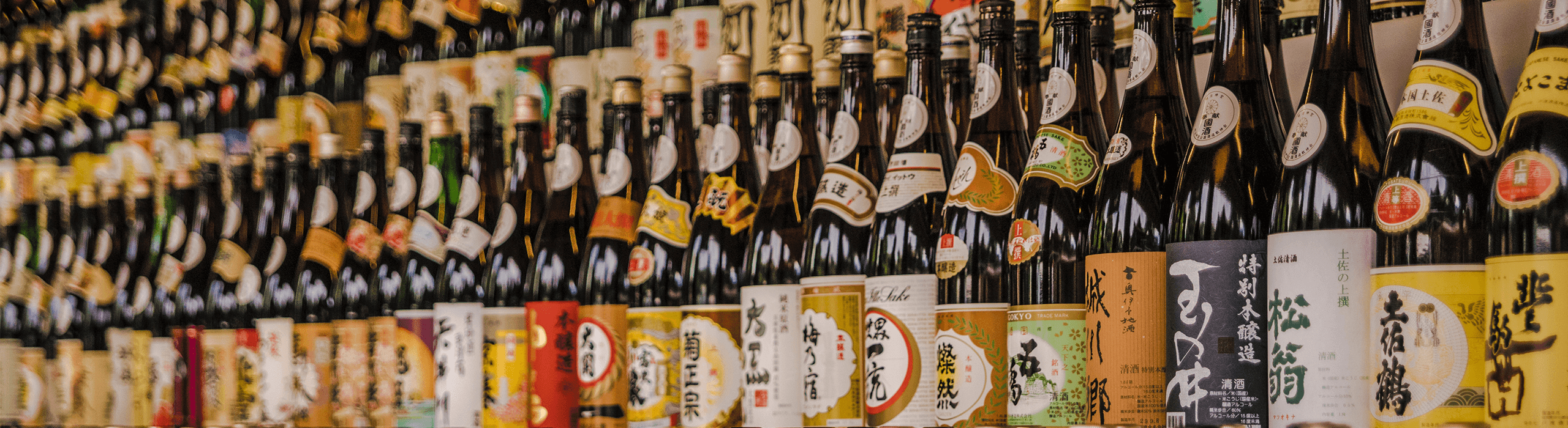 Sake the Right Way! A Guide to Serve and Drink Sake